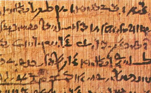 Papyrus, ancient egypt writing tulisan mesir kuno