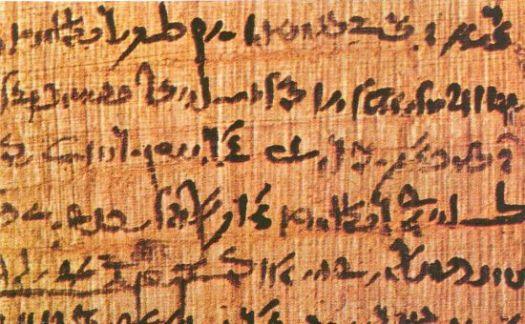 Papyrus, ancient egypt writing tulisan mesir kuno