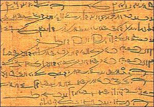 Sekh Shat, tulisan mesir kuno